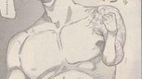 Спойлеры Токийский гуль RE 90 глава