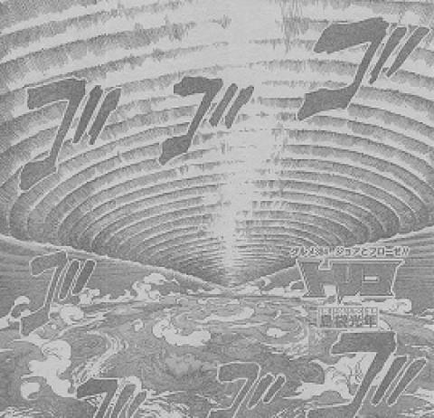 Спойлеры Торико 384 глава