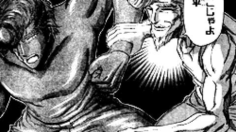 Спойлеры Торико 393 глава