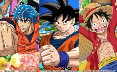 Toriko x One Piece x Dragon Ball Z AMV