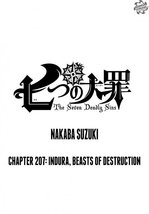 Семь смертных грехов 207 глава